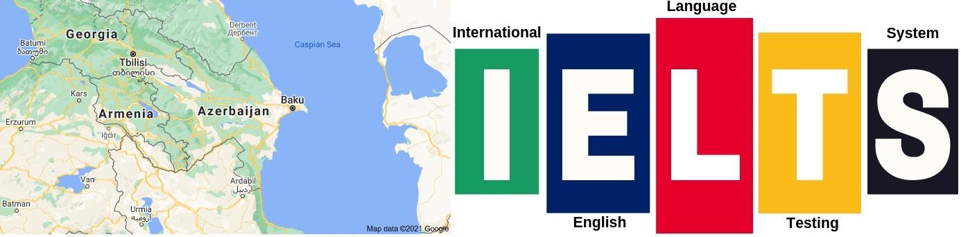 IELTS Test Centers in Azerbaijan