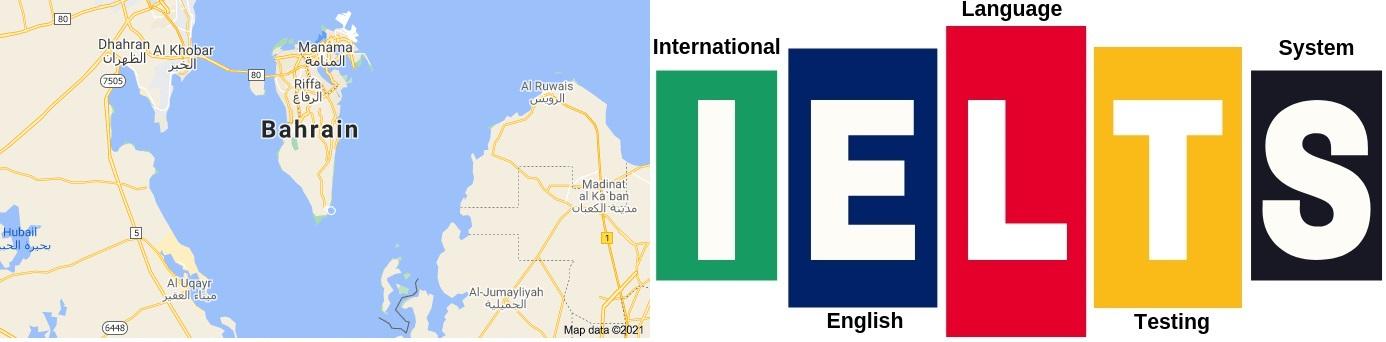 IELTS Test Centers in Bahrain