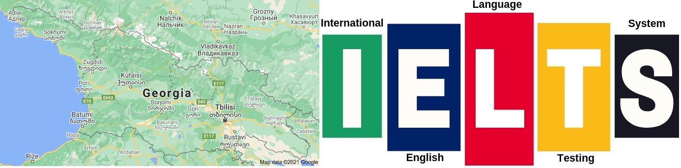 IELTS Test Centers in Georgia