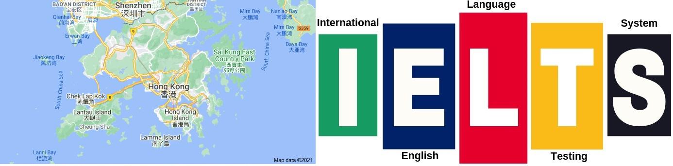 IELTS Test Centers in Hong Kong