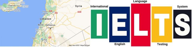 IELTS Test Centers in Lebanon