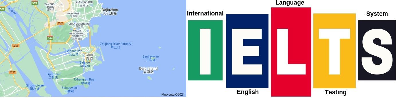 IELTS Test Centers in Macau