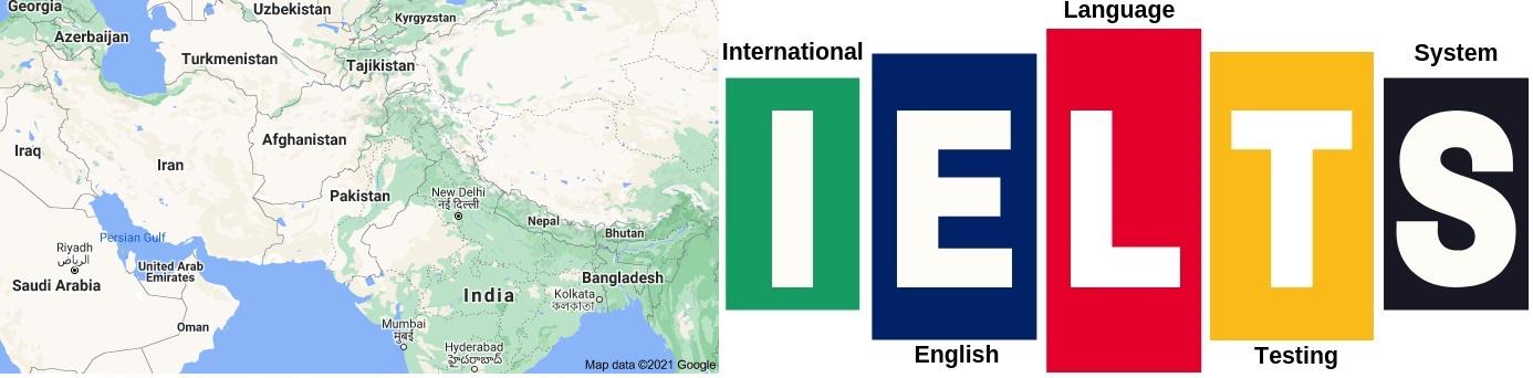 IELTS Test Centers in Pakistan