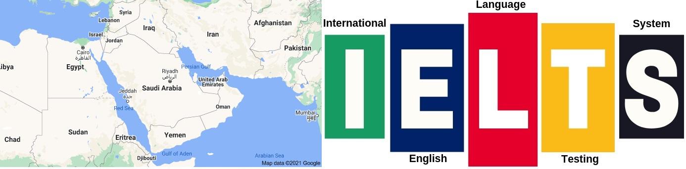 IELTS Test Centers in Saudi Arabia