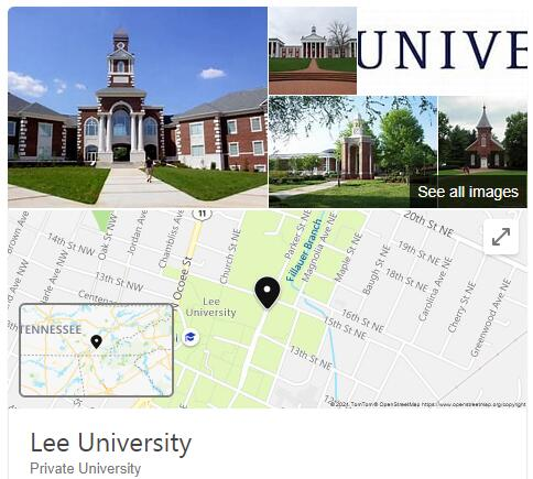 Lee University History